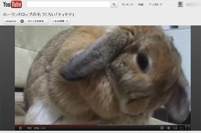 はじめての「ティモテ」 on Youtube