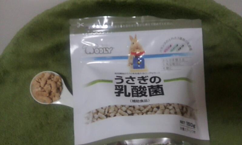 うさぎの乳酸菌(ビフィズス菌・フェカリス菌)2